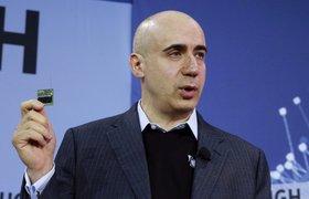 Два россиянина впервые вошли в список величайших мировых лидеров Fortune