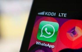 WhatsApp поменял модель монетизации