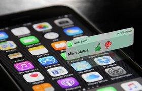 WhatsApp возобновил попытки «уговорить» пользователей на обновления