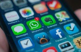 Deutsche Bank запретил сотрудникам пользоваться WhatsApp, Google Talk и iMessage