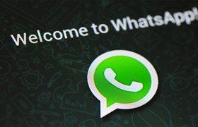 Чиновникам могут запретить использование WhatsApp в служебных целях