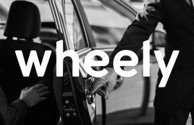 Премиальный сервис перевозок Wheely первым в России начал страховать пассажиров
