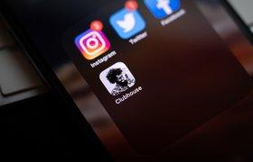 Названы самые популярные соцсети и мессенджеры для попыток взлома аккаунтов