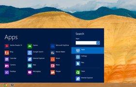 Microsoft объявляет о специальной номинации для стартапов в конкурсе приложений для Windows 8