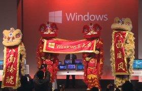Microsoft будет бороться за Windows 8 в Китае