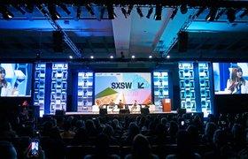 Молодые стартапы смогут представить свой продукт на SXSW