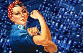 Мужчины реже устраиваются на работу в IT, чем женщины
