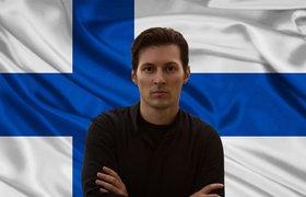 Павел Дуров избран в клуб молодых лидеров ВЭФ как представитель Финляндии