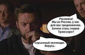 Александр Мамут вложился в новый проект Алены Владимирской