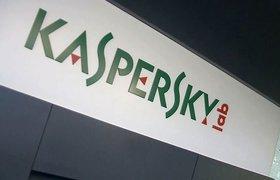 «Лаборатория Касперского» обнаружила уязвимость в мессенджере Telegram