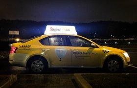 «Немного прилегли»: в «Яндекс.Такси» признали сбой в работе сервиса