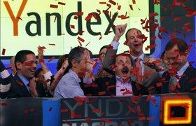 «Яндекс» оценен в $10,1 млрд