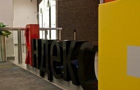 Яндекс увеличивает свою долю в мобильном поиске