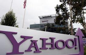 Yahoo создал ботов для Facebook Messenger