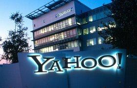 Yahoo! продолжает покупать стартапы?