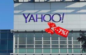 Verizon официально получил скидку на покупку Yahoo в $350 млн на фоне утечек данных