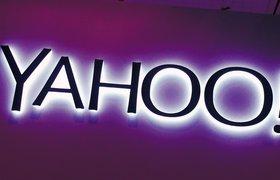 Yahoo согласилась выплатить $50 млн пострадавшим от массовой утечки данных в 2013 году