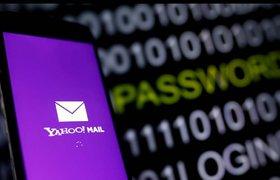 Yahoo выявил новую попытку хакерского взлома