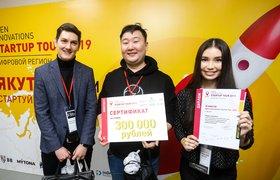 Робот-уборщик, генетический биочип и гелиосистема — лучшие стартапы Якутии