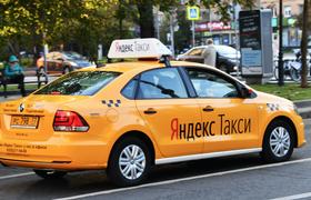 Инвестбанки рассказали, во сколько оценивают «Яндекс.Такси» после объединения с Uber