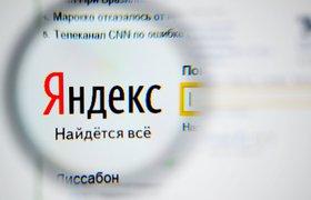 Group-IB назвала халатность причиной отображения документов Google Docs в «Яндексе»