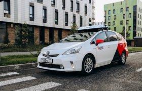 «Яндекс.Такси» запустит отдельную компанию для развития беспилотного транспорта
