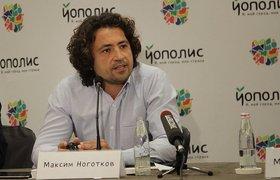 Максим Ноготков инвестировал в проект в сфере электронной демократии