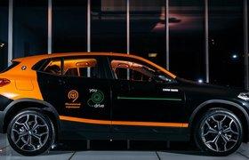 Каршеринг YouDrive начнет арендовать автомобили у частных лиц