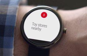Зачем нужна Android Wear?