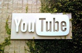 Google введет платную подписку на видео в YouTube?