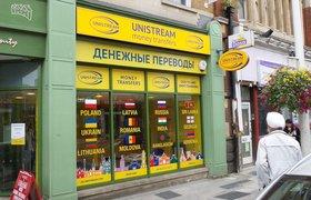 «Коммерсантъ»: Партнеры банка «Юнистрим» начали расторгать договоры после взлома корпоративной почты