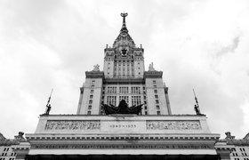 В МГУ обсудят цифровое развитие России