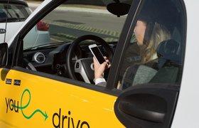 Бесплатный Wi-Fi появится в московских автомобилях каршеринга летом 2017 года