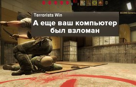 Valve устранила уязвимость, позволявшую взломать компьютер после убийства в Counter-Strike