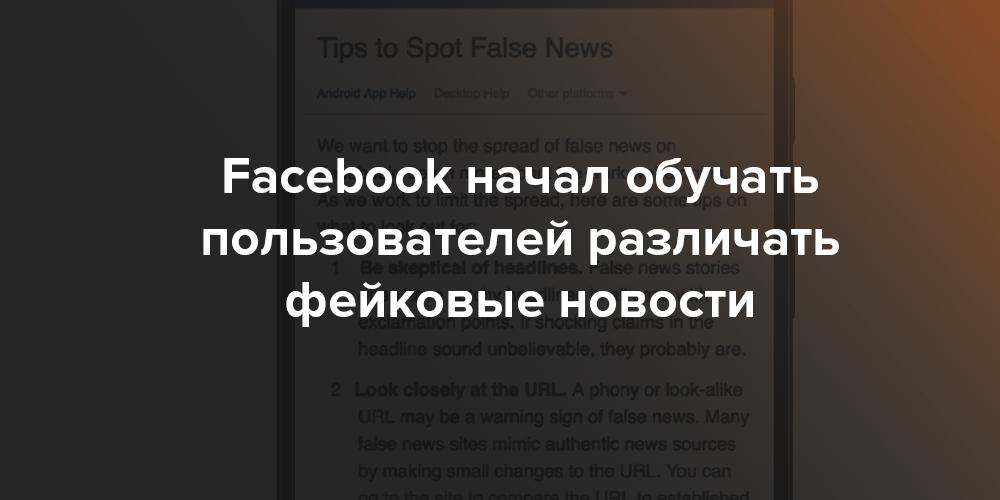 Онлайн новости в днепропетровске смотреть видео
