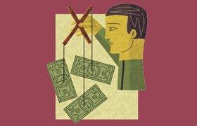Как инвестировать и получать доход, имея в кармане меньше миллиона