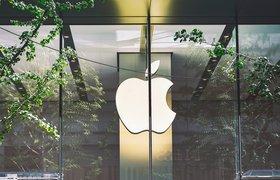Apple ищет разработчиков для сети 6G