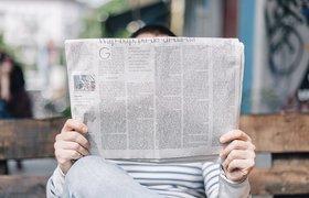 Как собрать и поддерживать базу журналистов для рассылок
