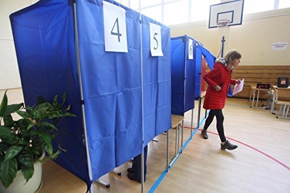 Совет Федерации обвинил США во вмешательстве в российские выборы с помощью криптовалют