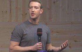Цукерберг дает совет предпринимателям и подумывает о кнопке для печали