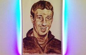 Необычный портрет Цукерберга взорвал западные блоги
