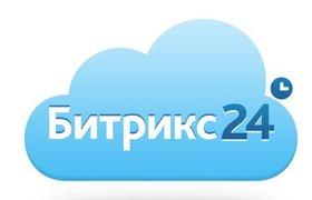 «Битрикс24» даст стартапам доступ на год