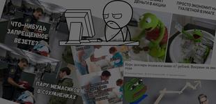 Тест: как хорошо вы знаете российский интернет?