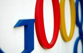 Почему Google был, есть и будет привлекателен для инвесторов?