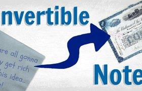 Convertible Notes как альтернатива инвестиций в основной капитал