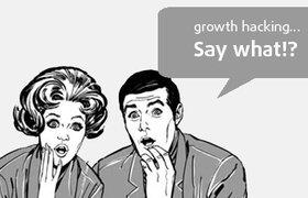 Growth Hacks - как нарастить аудиторию без рекламы