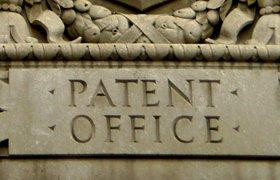 Патенты за рубежом. Часть 2: Почему именно США?