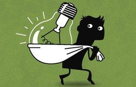 Защита идеи: «голая» идея не защищается российским правом