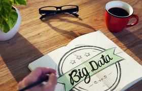 5 выводов с конференции Big Data Russia