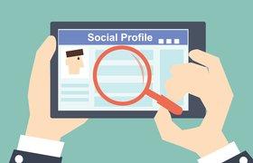 Social Recruiting: прошлое, настоящее или будущее. Часть 1.
